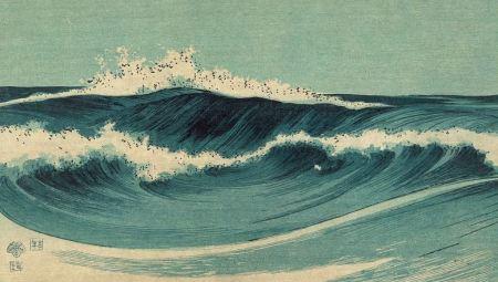 Hatō zu - ocean waves - ouvre de Uehara Konen